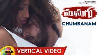 Chumbanam Romantic Vertical Song   Musugu Telugu Movie   Latest Telugu Songs 2020   Mango Music - MANGOMUSIC