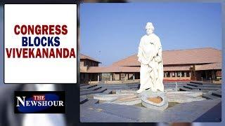 Congress stalls Vivekananda idol, Statue hypocrisy exposed? | The Newshour Agenda - TIMESNOWONLINE