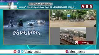 ముంబైని ముంచెత్తుతున్న వర్షాలు | Heavy Rain Lashes Mumbai | ABN Telugu - ABNTELUGUTV