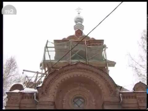 Единственное сохранившееся в Западной Сибири храмовое захоронение