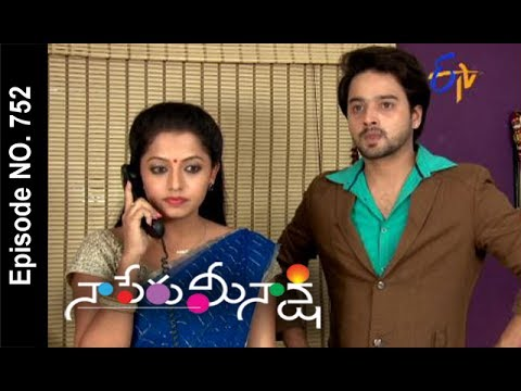 Naa Peru Meenakshi | 20th June 2017 | Full Episode No 752 | ETV Telugu | cinevedika.com