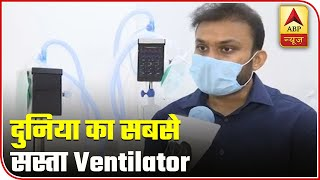 Take a look at 'world's cheapest ICU ventilator' - ABPNEWSTV