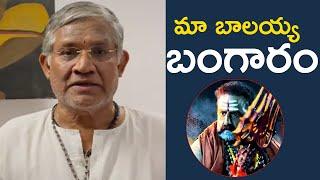 Tanikella Bharani Excellent Words About Balayya   TFPC - TFPC