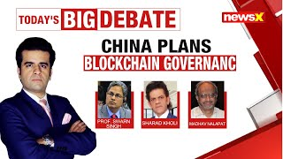 CHINA PLANS BLOCKCHAIN GOVERNANCE | NewsX - NEWSXLIVE
