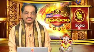 Subhamastu | 6th March 2017
