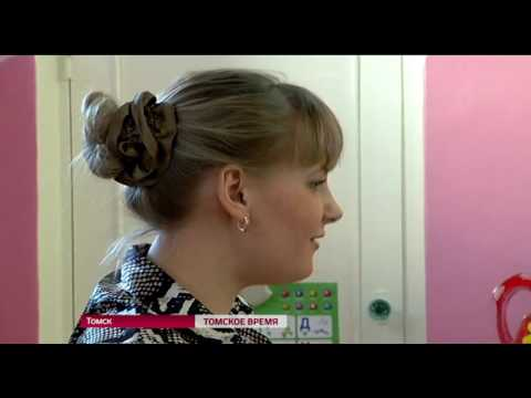 В Томске сократили компенсации за частные детские сады до 3 тысяч рублей в месяц