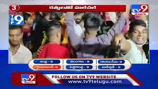 Top 9 News : Hyderabad - TV9 - TV9