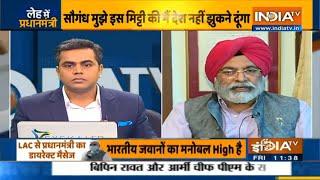 Former Army Chief (Retd) Gen JJ Singh on PM Modi's suprise visit to Leh | IndiaTV - INDIATV