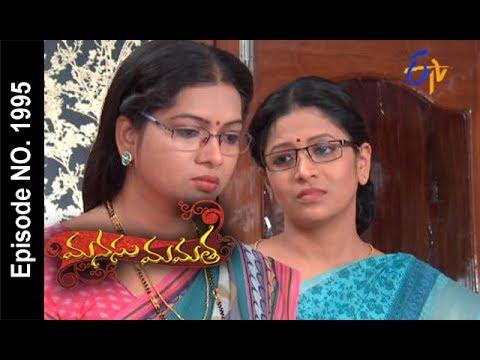 Manasu Mamata | 14th June 2017 | Full Episode No 1995 | ETV Telugu | cinevedika.com