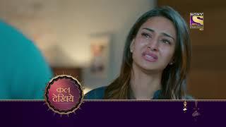 Kuch Rang Pyaar Ke Aise Bhi - कुछ रंग प्यार के ऐसे भी - Ep 10 - Coming Up Next - SETINDIA