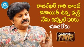 Rajasekhar is a very genuine person - Actor Sameer | Frankly With TNR | iDream Movies - IDREAMMOVIES
