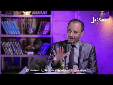 نقذف بالحق على الباطل | تستر الحوثيون بالمذهب الزيدي