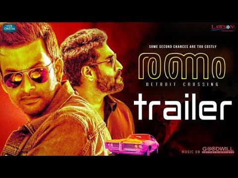 RANAM Movie Official Trailer