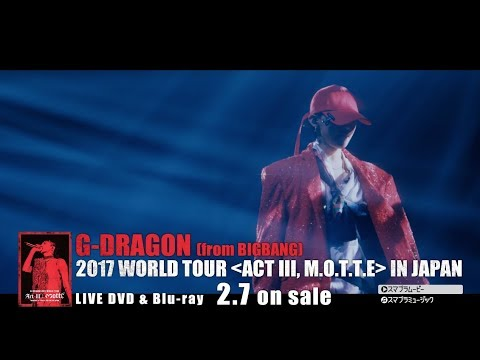 connectYoutube - G-DRAGON - SUPER STAR (2017 WORLD TOUR [ACT Ⅲ, M.O.T.T.E] IN JAPAN)