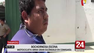 Tarapoto: motociclista armó escándalo tras ser llevado a comisaría