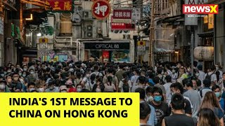 Watch India's first message to China on Hong Kong |NewsX - NEWSXLIVE