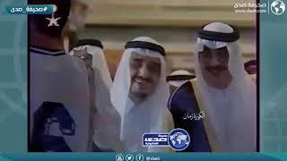 من الماضي .. لقاء الملك فهد رحمه الله مع فؤاد أنور