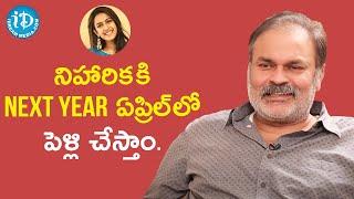 Naga Babu clarifies about Niharika Marriage | Dil Se with Anjali | iDream Telugu Movies - IDREAMMOVIES