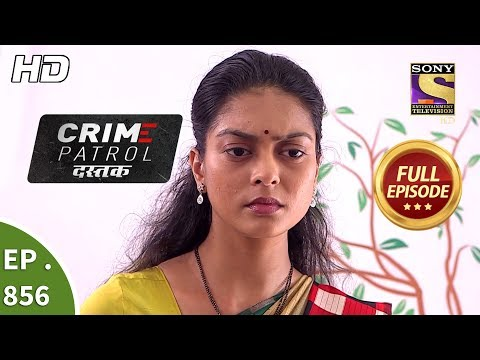 Download Youtube to mp3: Crime Patrol Dastak - Ep 860 - Full