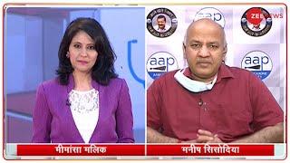 ImmunityConclaveOnZee: दिल्ली की कोरोना पर है कितनी तैयारी? Deputy CM Manish Sisodia - ZEENEWS