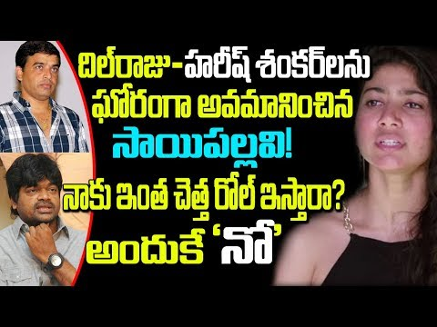 connectYoutube - Sai Pallavi Rejects Another Dil Raju Film | Celebrity Gossips | Telugu Boxoffice