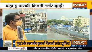Mumbai में मौत की इमारतें, प्रशासन को किसी हादसे का इंतजार?| EXCLUSIVE - INDIATV