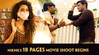Nikhil's 18 Pages Movie Shoot Begins Video | Anupama Parameswaran | IndiaGlitz Telugu - IGTELUGU