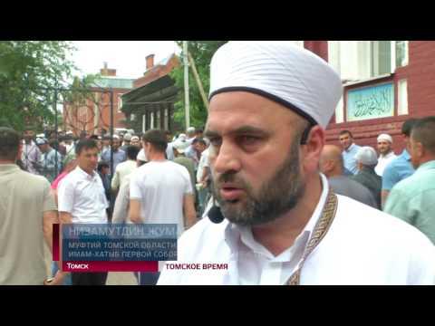 Мусульмане всего мира в эти дни отмечают Ураза-Байрам