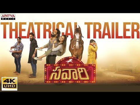 Savaari Movie Theatrical Trailer | Nandu, Priyanka Sharma | Saahith Mothkuri