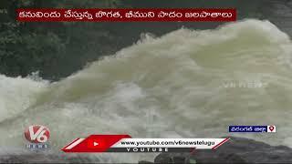 Police Imposed Restriction at Bogatha Waterfalls   Warangal   V6 News - V6NEWSTELUGU