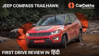 Jeep Compass Trailhawk Review | Capability Meets Convenience! | CarDekho.com