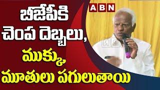 Kadiyam Srihari Satirical Comments On Etela Rajender Joining In BJP   ABN Telugu - ABNTELUGUTV