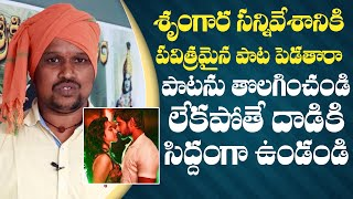 Hindu Activist Fires On Ippudu Kaaka Inkeppudu Movie Director backslashu0026 Producer | TFPC - TFPC