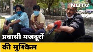 Mumbai: ट्रेन कैंसिल होने के बाद फुटपाथ पर सोने को मजबूर हैं प्रवासी मजदूर - NDTVINDIA