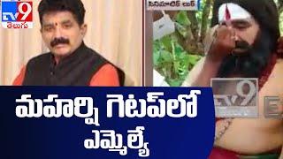 మహర్షిగా మారిన చోడవరం ఎమ్మెల్యే  | MLA Karanam Dharmasri - TV9 - TV9