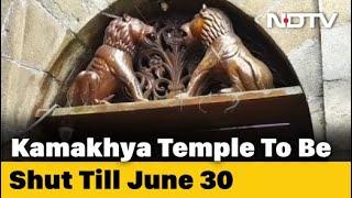 Assam's Kamakhya Temple To Remain Shut Till June 30 Amid Pandemic - NDTV