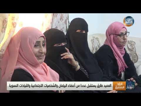 نشرة أخبار التاسعة مساءً | وزارة الأوقاف: يوم الثلاثاء هو أول أيام شهر رمضان المبارك (11 أبريل)