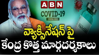 Guidelines for Covid vaccination programme, to be implemented from June 21:PM Modi Says | ABN Telugu - ABNTELUGUTV