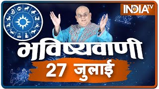 Today's Horoscope, Daily Astrology, Zodiac Sign For Tuesday, July 27th, 2021 - INDIATV