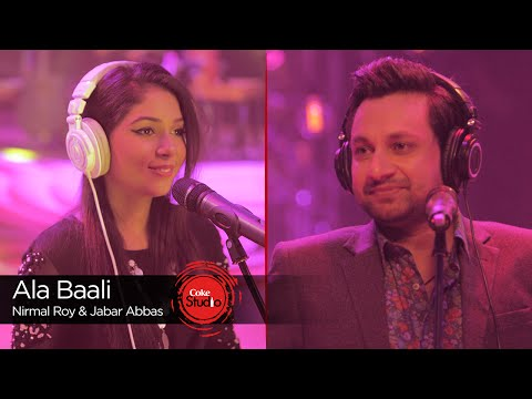 Ala Baali Lyrics - Coke Studio 9 | Jabar Abbas, Nirmal Roy