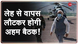 Friday शाम Delhi वापस लौटकर PM Modi करेंगे अहम बैठक |  | India China Dispute | Ladakh - ZEENEWS