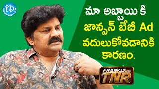 Reason Behind Giving-up On Screen Opportunity For My Son - Actor Sameer || Frankly With TNR - IDREAMMOVIES