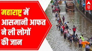 Submerged vehicles, 164 deaths and boats to rescue people: A report from Maharashtra - ABPNEWSTV