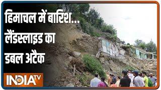 Himachal Pradesh के Kullu में लैंडस्लाइड,पहाड़ का बड़ा हिस्सा टूट कर नीचे गिरा, कोई नुकसान नहीं - INDIATV