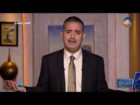 أين صنعاء | سكان صنعاء يترقبون رمضان وسط تصاعد أساليب التجويع الحوثية.. الحلقة الكاملة (11 أبريل)