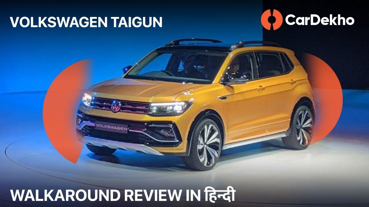 Volkswagen Taigun India SUV Walkaround Review | Creta, Seltos, Harrier rival | CarDekho.com