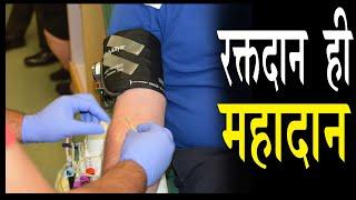 एसडीएम कार्यालय में रक्तदान कैंप का आयोजन हुआ - IANSINDIA