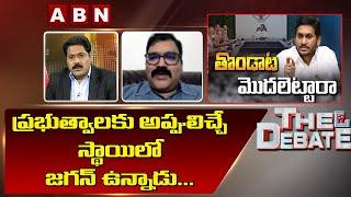 TDP Pattabhi Ram Hilarious Satires On CM Jagan | The Debate | ABN Telugu - ABNTELUGUTV