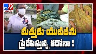 Tirupati: Cops crack whip on gutka, ganja smugglers, arrest 2 - TV9 - TV9