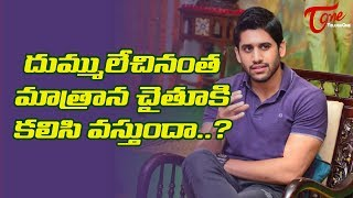Will That Sentiment Of Nag Work For Chaitu?